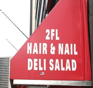 That's one salad I'll cheerfully skip!